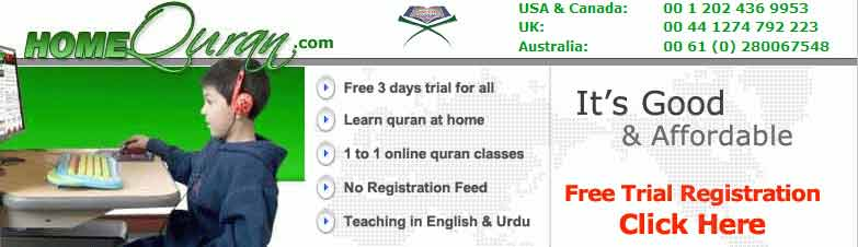 Learning quran and reading quran